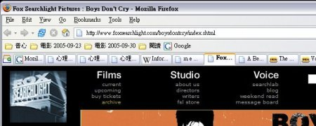Tabbed Browsing in Portable Firefox