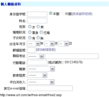 MyShare Registration Step 2
