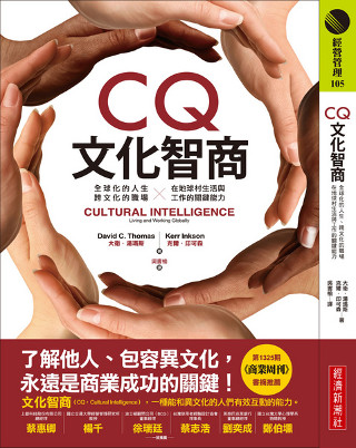 CQ文化智商