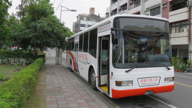THSR Shuttle Bus (Zhanghua Station)