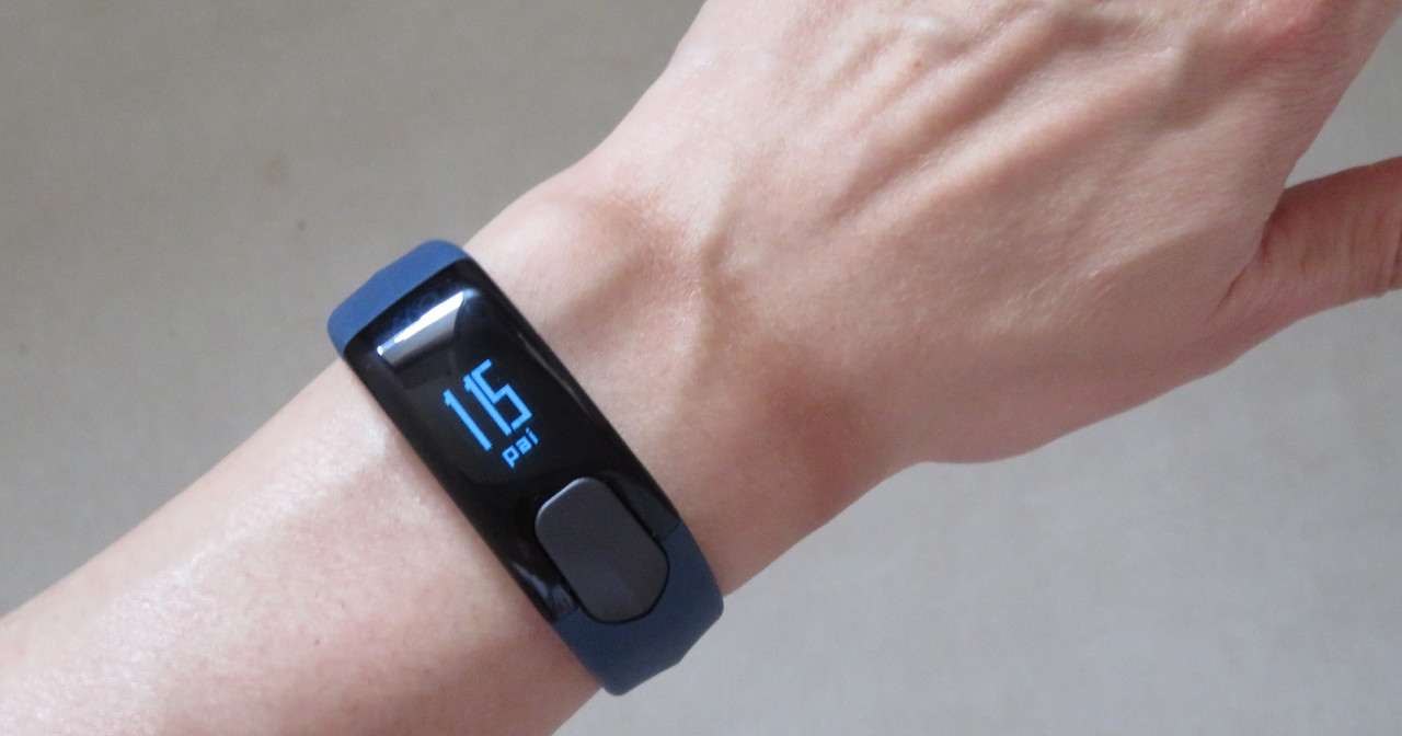 Mio SLICE Heart Rate & Activity Tracker